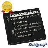 特價免運費《電池王》FOR SAMSUNG SLB-0937 / SLB0937 高容量鋰電池