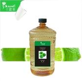 Karoli卡蘿萊 檸檬 汽化精油2000cc  薰香瓶專用精油2公升裝