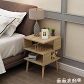 床頭櫃 北歐簡約現代組裝臥室迷你床頭櫃簡易床邊櫃小茶幾 igo 微微家飾