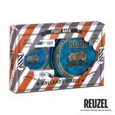 REUZEL Blue Pomade 藍豬油禮盒組 (髮油113g+35g)