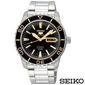 SEIKO精工  王者風範夜光自動上鍊5號機械錶 SNZH57K1