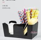 吸管收納盒 奶茶店多功能紙巾盒 吸管盒 咖啡廳吧台酒吧餐廳儲物盒吸管收納盒
