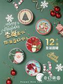 萬圣誕禮物小禮品糖果盒馬口鐵盒創意公司幼兒園活動包裝盒子小號-奇幻樂園