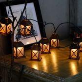 滿天星彩燈臥室浪漫復古老式房子LED燈串戶外防水LED燈串裝飾燈串限時八九折