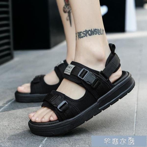 厚底涼鞋開車涼鞋男士防滑防水防臭新款潮流運動情侶款韓版一字涼拖鞋 快速出貨