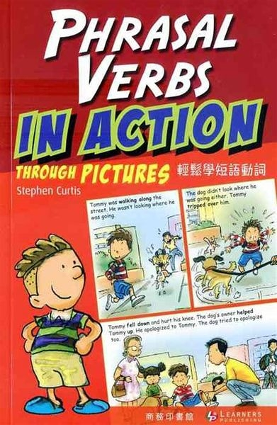 Phrasal Verbs in Action through Pictures