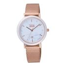 NATURALLY JOJO 輕奢極簡時尚腕錶-玫瑰金X白