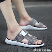 拖鞋男夏時尚外穿新款韓版潮個性室外沙灘涼拖男士防滑一字拖 格蘭小舖