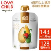 LOVE CHILD 加拿大寶貝泥 有機鮮萃蔬果泥-均衡系列 128ml(玉米 南瓜 蘋果)
