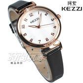 KEZZI珂紫 數字時刻 美鑽 圓形皮革石英腕錶 學生錶 防水手錶 女錶 玫瑰金x黑 KE1420黑