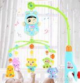 新生兒床鈴 寶寶0-6-12個月音樂旋轉兒童床頭搖鈴男女孩嬰兒玩具YYJ 青山市集