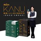 韓國KANU美式咖啡系列(10入1盒) ...