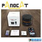 [台灣精品]  PANOCAT IR-100 遙控 電動旋轉台 全景拍攝 縮時攝影  (公司貨) 手機 單眼(1.5kg以下)可用