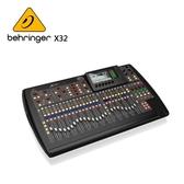 BEHRINGER - X32 專業數位混音器