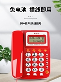 電話機美思奇8018電話機座機 固定家用 辦公室商務電信有線客服坐機老人 晶彩
