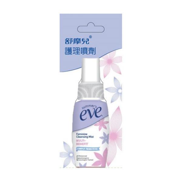 EVE舒摩兒 護理噴劑(59ml) 【康是美】