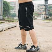 大尺碼  男裝夏裝肥佬中褲加肥加大碼短褲休閒沙灘褲