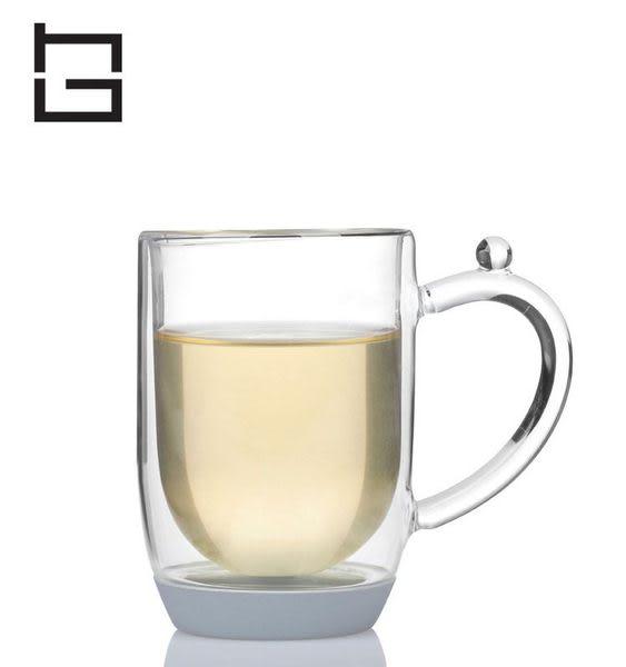 【HG】雙層玻璃馬克杯矽膠底(灰)/300ml (現貨+預購)