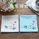 錦鯉荷中國古風全純棉刺繡花手帕