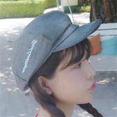 正韓牛仔八角帽女新款復古休閒百搭刺繡鴨舌帽甜美可愛貝雷帽春夏 全館免運