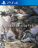 PS4 魔物獵人 世界(中文版)