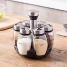 旋轉玻璃調料盒廚房用品調料罐子組合套裝味精鹽罐調味罐家用大全 夏季狂歡
