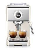 ACA/北美電器 AC-ES12A咖啡機家用商用意式全半自動小型蒸汽奶泡 DF 可卡衣櫃