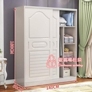 衣櫃 歐式衣櫃推拉門 雕花移門衣櫥簡約現代經濟型臥室實木滑門 大衣櫃T 4色