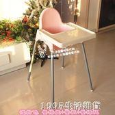寶寶餐椅 宜家IKEA安迪洛高腳椅兒童餐椅寶寶餐椅嬰兒安全椅靠背椅 1995生活雜貨igo