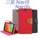 King*Shop~ 韓國goospery 三星Galaxy Note10手機套保護皮套翻蓋Note10 plus商務耐用帆布Note10+