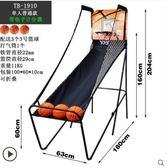 室內電子投籃機自動計分家用投籃遊戲兒童成人籃球架XW 全館免運