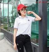 白色翻領T恤女短袖刺繡韓版POLO衫