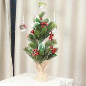 聖誕樹 PE落雪植絨桌面圣誕迷你小樹 40cm50圣誕樹 圣誕禮品前臺房間裝飾 igo五折秒殺