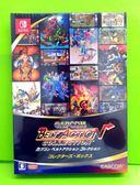 (現貨) 任天堂 NS CAPCOM BELT ACTION COLLECTION 收藏版 日文版