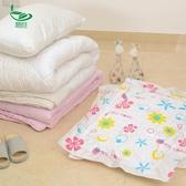 裝特大12斤超大號棉被子抽真空壓縮袋子20件衣物個裝特大號收納袋