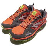 HI-TEC Haraka Trail S 哈樂卡 越野慢跑鞋 橘 灰黑 綠底 戶外運動鞋 男鞋 【PUMP306】 A005460071