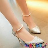 涼鞋女夏季2021新款韓版百搭珍珠一字扣帶尖頭性感細跟高跟鞋單鞋 寶貝計畫 618狂歡