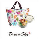 保溫午餐袋 保冰 保溫 設計 多色 多種 花色 花紋 手提袋 包包 便當袋 雙層 收納 DreamSky