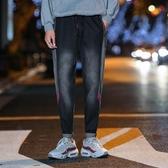 新品特惠# 新款日系男士牛仔褲哈倫休閑小腳黑色男式牛仔長褲