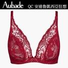 Aubade-黎明之愛C-E水滴薄襯內衣(紅)QA