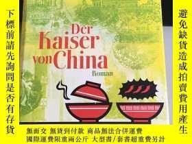 二手書博民逛書店der罕見kaiser von chinaY247760