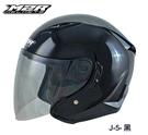 M2R安全帽,J5,素/黑...
