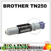 USAINK ☆  Brother TN250/TN-250/TN8000/TN-8000 相容碳粉匣 1組3支