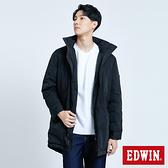 EDWIN EFS 機織連帽可拆 長版羽絨外套-男款 黑色