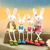 創意樹脂工藝家居裝飾品大號吊腳娃娃米菲兔子居家可愛小擺件動物 小明同學