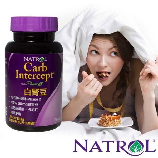 美國Natrol-白腎豆膠囊30粒
