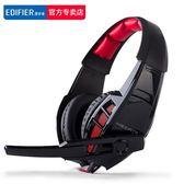 耳機G1吃雞耳機頭戴式重低音電腦游戲電競耳麥帶話筒聖誕狂歡好康八折