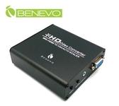 【超人生活百貨】BENEVO 實用型HDMI轉VGA影音訊號倍頻器 BVC2015VAS 支援DVI訊號輸入
