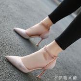 高跟鞋 歐美時尚格子粉色貓跟中空夜場高跟鞋尖頭一字扣單鞋 伊鞋本鋪