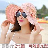 帽子女夏季防曬帽出游沙灘帽可折疊海邊大檐帽可調節 【格林世家】